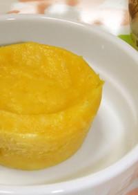 にんじんとかぼちゃのヨーグルト蒸しケーキ