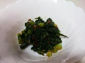 セロリの葉の炒め煮