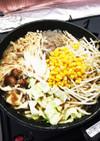 簡単味噌鍋!