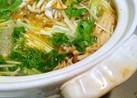 茸と水菜のぽかぽかコチュ鍋
