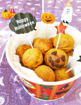 ハロウィンに♪米粉かぼちゃベビーカステラ