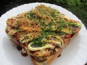 おひとりさまのお好み焼き風納豆トースト