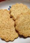 低糖質♪バニラの米粉クッキー