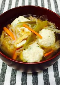 ふわふわ 鶏団子 と 野菜の お汁