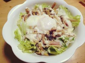 ボリューム☆シーザーサラダ