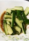 醤油:りんご酢:みりんが1:1:2で漬物