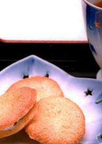 梅クッキー