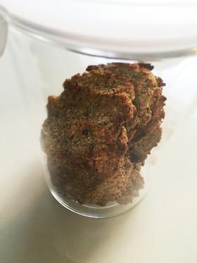 ココナッツフラワーとナッツのクッキー