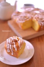 カボチャシナモンロールのちぎりパンの写真