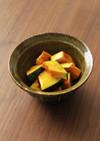 焼きかぼちゃの蜂蜜オリーブオイル和え