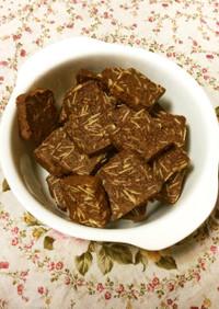 糖質制限!大豆粉アーモンドココアクッキー