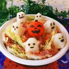 ハロウィンに♪オバケいっぱい赤いキムチ鍋