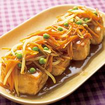 和風カレー揚げ出し豆腐