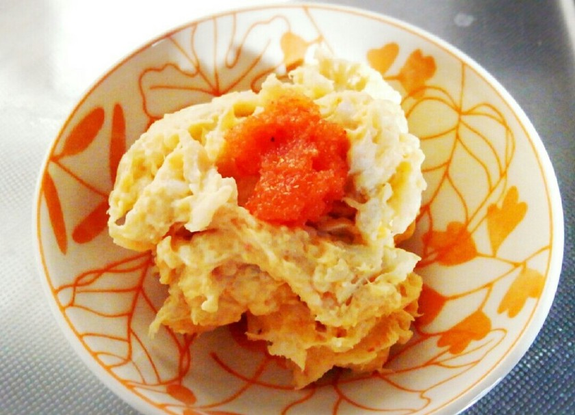 里芋の明太マヨサラダ