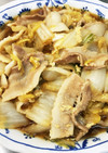 すき焼きのたれで簡単☆豚バラ白菜煮