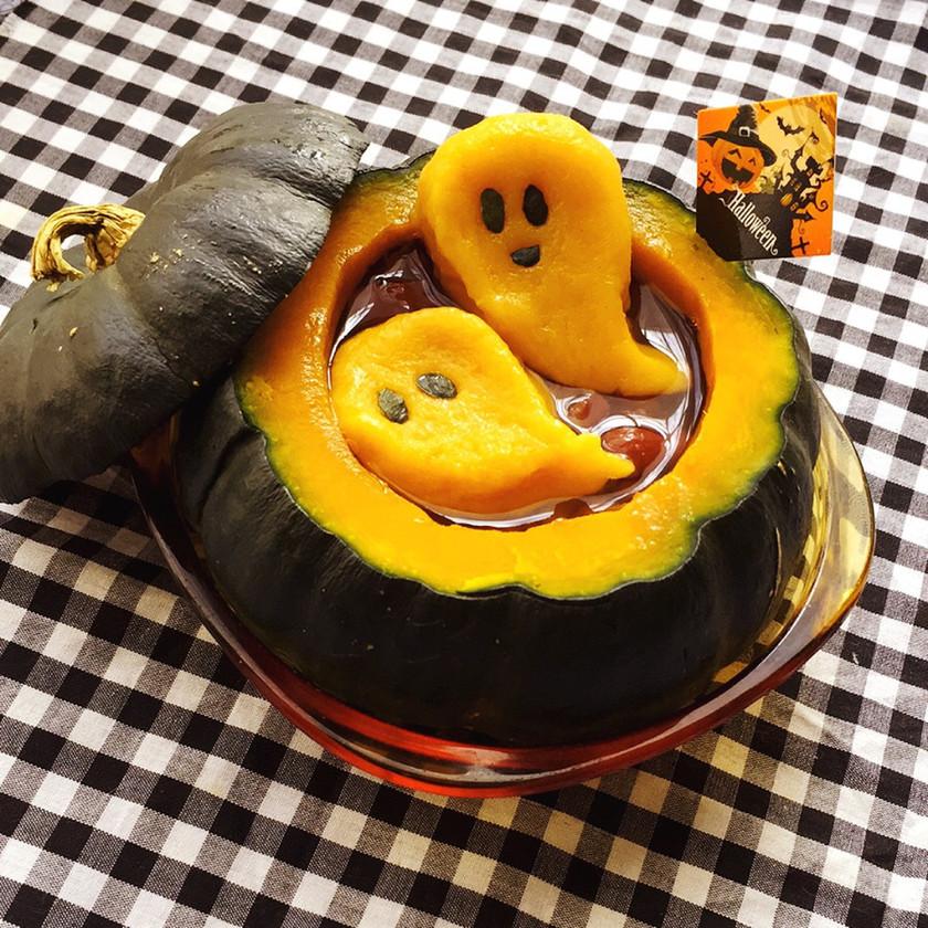 ハロウィンに☆丸ごとかぼちゃ白玉ぜんざい