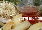 冬の手仕事❤干し芋&干し野菜&干し椎茸♪