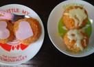 炊き込み☆ケチャップライス