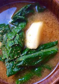 カーボロネロの味噌汁