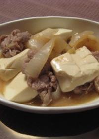 新玉ねぎと豚肉豆腐の味噌煮