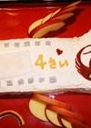 鶴のマークの飛行機ケーキ