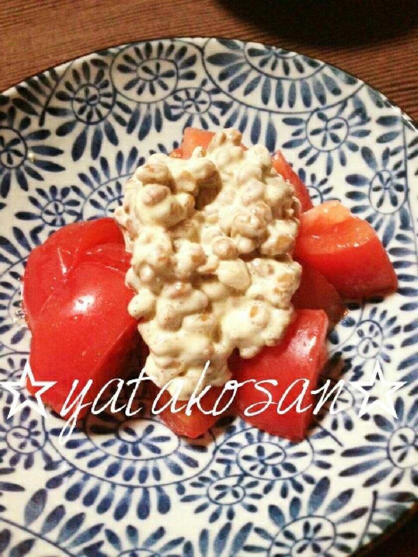 塩マヨ納豆とトマトのサラダ~黒胡椒風味