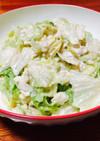混ぜるだけ♩豆腐竹輪レタスのサラダ