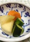 お漬物(さっぱり味噌)