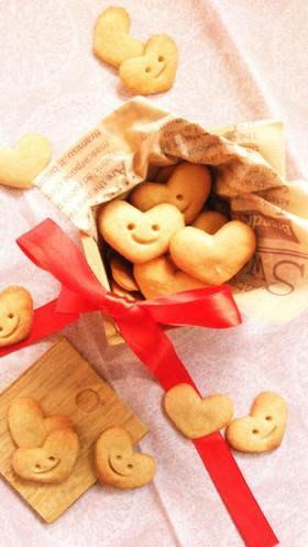 お豆腐で簡単☆米粉のきな粉クッキー。