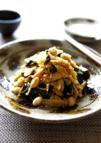 若芽とエノキとお豆のナムル