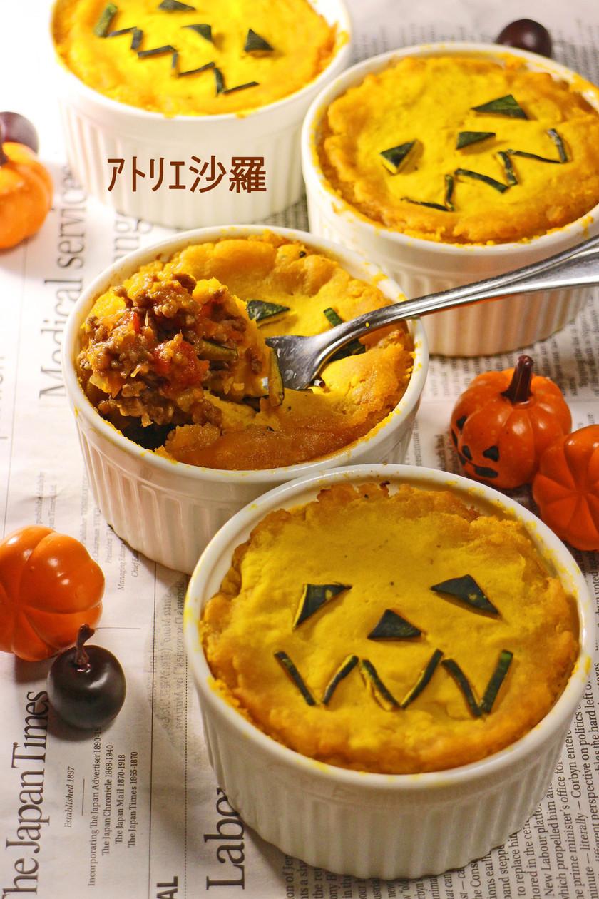 ハロウィン♪おばけかぼちゃ★コテージパイ