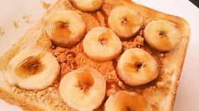 朝の腸活☆焼きバナナきなこトースト