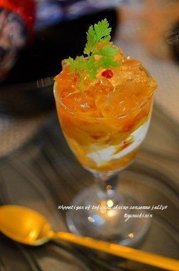 ✿雲丹と豆腐のコンソメジュレ前菜✿