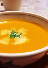 かぼちゃと人参の豆乳入りスープ