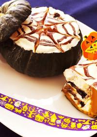 ハロウィン☽焼かないかぼちゃオレオケーキ