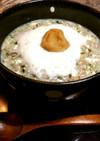 くずし豆腐のわかめ雑炊