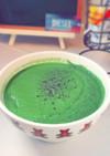 玉ねぎ氷で!小松菜のホットスムージー