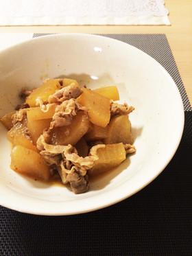 焼肉のタレで味が決まる♧豚肉と大根の煮物