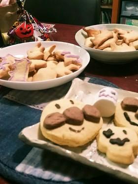材料4つで☆超簡単☆バレンタインクッキー