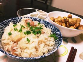 落花生(生)のバターしょうゆ炊き込み御飯