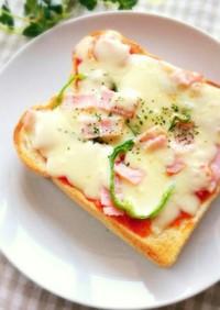 自家製トマトソースで作る★ピザトースト