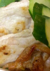 驚きの柔らかさ!鶏ムネ肉でゆず塩胡椒焼き