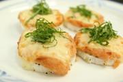 ジネンジョのチーズ焼きの写真
