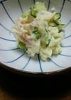 ねっとりポテトサラダ.+*:゚+。.☆