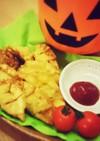 ハロウィンに☆かぼちゃサモサ