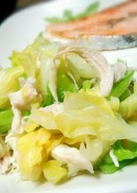 ●鶏胸肉と茹でキャベツの塩昆布和え●