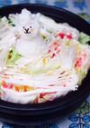 デコ鍋☆豚バラと白菜の重ね鍋