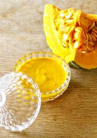 和美食 生のかぼちゃドレッシング