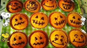 ハロウィンに!かぼちゃマフィン!