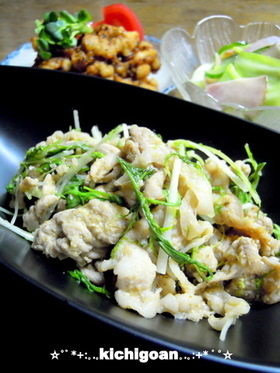 豚肉と水菜のゴマしょうが焼き
